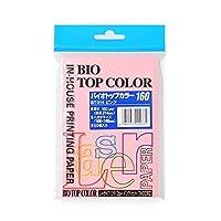 伊東屋 バイオトップカラー ハガキ(50枚入) BT014 ピンク 00878186【まとめ買い10パックセット】