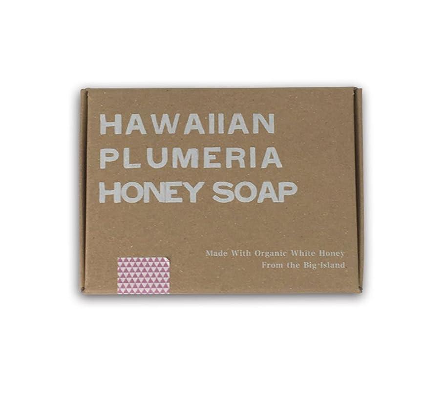 バリケード折る有罪ホワイトハニーオーガニクス ハワイアン?プルメリア?ハニーソープ (Hawaiian Plumeria Honey Soap)