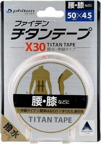 Phiten Titan Tape X30 Rolle 5cm x 4.5m - Elastic tape