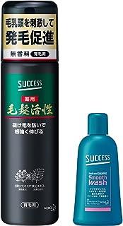 【Amazon.co.jp限定】 サクセス 薬用毛髪活性 無香料 185g [医薬部外品] + おまけ付き 毛乳頭を刺激して 育毛促進 根強く伸びる 育毛剤 185g+おまけ付き