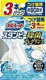 ブルーレットスタンピー 除菌フレグランス フレグランスソープ つけ替用 28g×3本