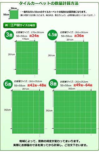 東リ『ファブリックフロアアタック270キャンバスファインシリーズ』