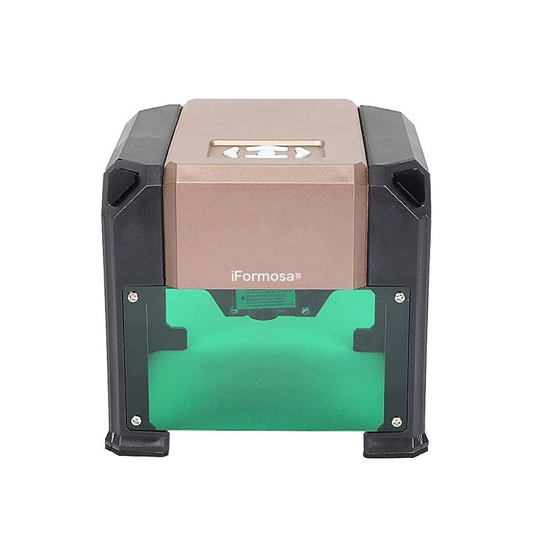 スナッチの慈悲で独立したiFormosa 高性能 レーザー DIY 彫刻機 3000mw 木材 プラスチック 竹 ゴム PCB 皮革 紙 彫刻可能 日本語取説書付属 IF-LC-K5-V2