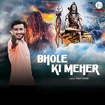 Bhole Ki Meher - Single