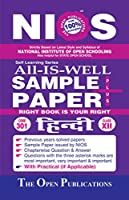NIOS Text 301 Hindi All is well Sample Papers Class 12