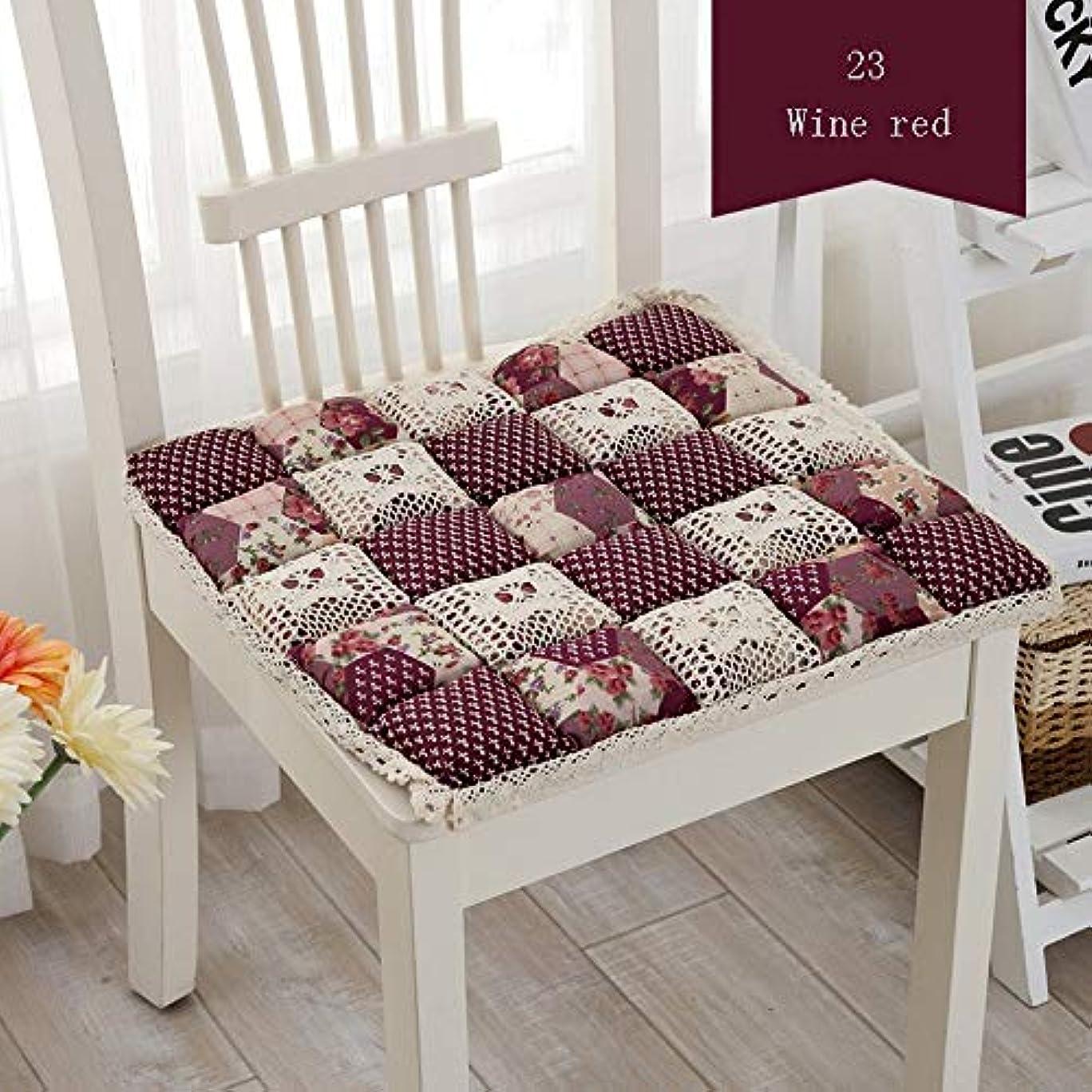 スキャンダラス運営悪夢LIFE 1 個抗褥瘡綿椅子クッション 24 色ファッションオフィス正方形クッション学生チェアクッション家の装飾厚み クッション 椅子