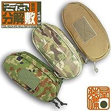 銃手入れマット3型 / AGGRESSOR ORIGINAL (マルチカム)