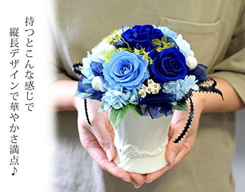 花由『プリザーブドフラワーパニエトール(zp0906)』