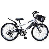 子供用自転車 キッズサイクル 24インチ シマノ6段変速 LEDブロックライト ゴスフォード (ホワイトブルー)