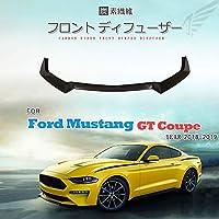 カーボン製 フロントディフューザー for フォード マスタング Coupe Convertible 2018-2019 フロントアンダーディフューザー フロントリップスポイラー フロントバンパーディフューザー フロント チン スポイラー エアロパーツ リアル カーボン製 炭素繊維 carbon fiber