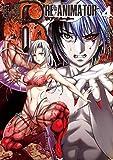 超人類6 Re-Animator 4 (バンブー・コミックス)