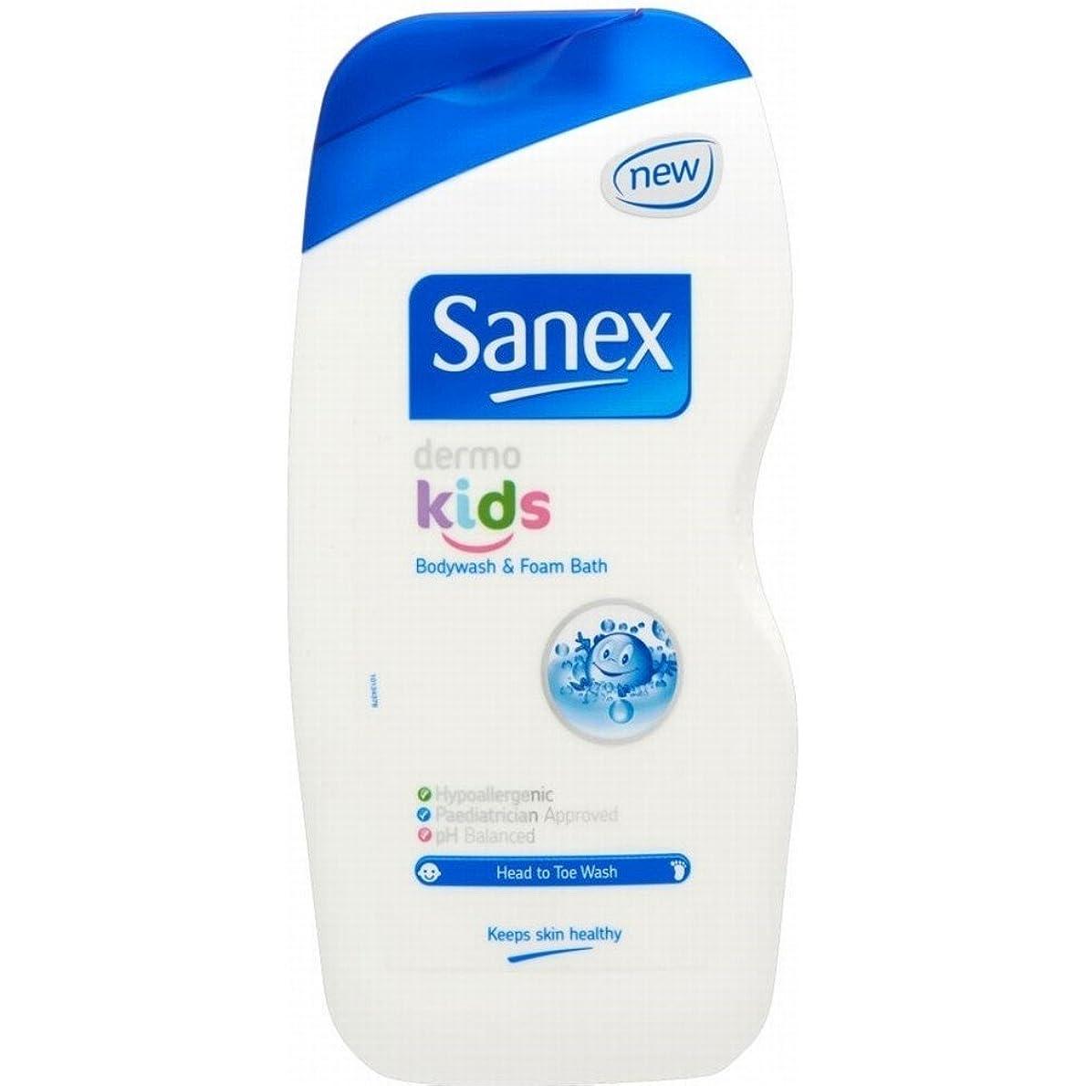 挽く内陸影のあるSanex Dermo Kids Body Wash & Foam Bath (500ml) Sanex真皮キッズボディウォッシュと泡風呂( 500ミリリットル) [並行輸入品]