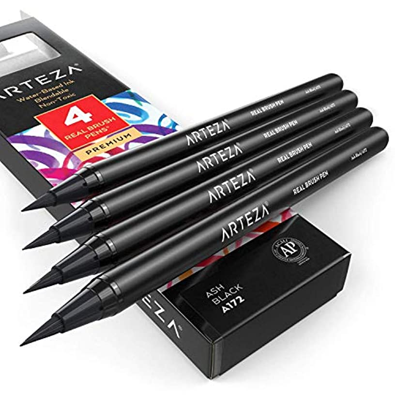 Arteza Real Brush Pens (A172 Ash Black), Pack of 4, for Watercolor Painting with Flexible Nylon Brush Tips, Paint Markers for Coloring, Calligraphy and Drawing