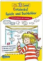 Conni Gelbe Reihe (Beschaeftigungsbuch): Entdeckt! Spiele und Suchbilder: Denken - Spielen - Knobeln