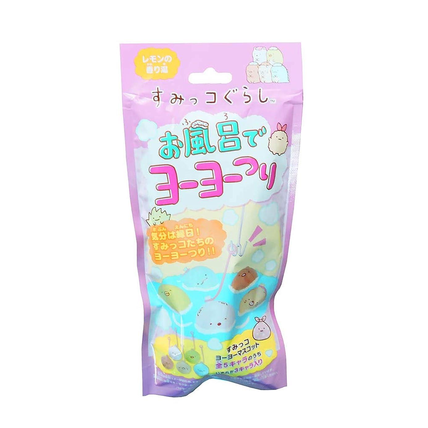 横向き版十分ですすみっコぐらし お風呂でヨーヨーつり レモンの香り湯 25g(1包)