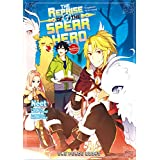 The Reprise of the Spear Hero Volume 02: The Manga Companion (English Edition)