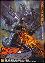 MariposaPrints 65766 Godzilla vs. Mechagodzilla Movie Decor Wall 36x24 Poster Print