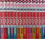怪盗アマリリス 全14巻完結 マーケットプレイスコミックセット コミック Jun 01, 1991 和田 慎二 コミック Jun 01,...