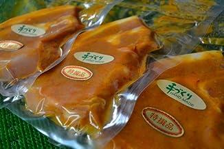 お肉屋さんの絶品 豚ロース 味噌漬け 10枚セット【 国産 豚肉 ロース ★】
