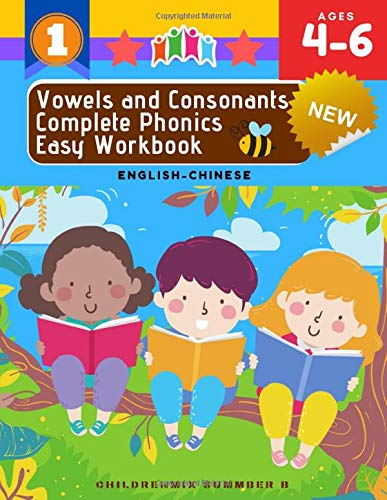 Vowels and Consonants Complete Phonics Easy Workbook: English-Chinese: 100+ Activities cover long and short vowels,beginning and ending sounds, cvc ... K Kindergarten First grade ESL homescholling