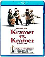 クレイマー、クレイマー [AmazonDVDコレクション] [Blu-ray]