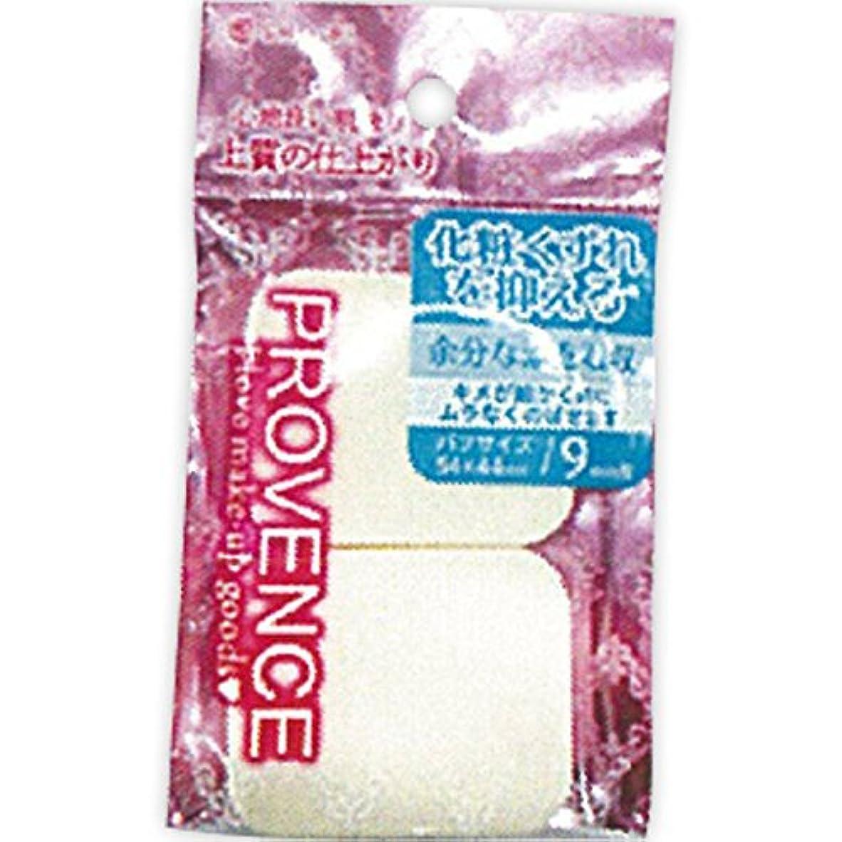 はげ八百屋さん注入するSHO-BI 油分吸収 化粧くずれを抑えるコンパクトパフ SPV71102