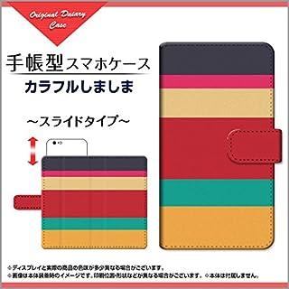 ZenFone 4 ZE554KL IIJmio イオンモバイル NifMo BIGLOBE SIM LINEモバイル エキサイトモバイル DMM mobile zenfone 4 手帳型 スライドタイプ 内側ブラウン 手帳タイプ ケース ブック型 ブックタイプ カバー スライド式 カラフルしましま