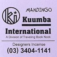 (クンバ) KUUMBA『incense』(MANDINGO) (Regular size)