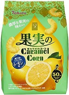 東ハト 果実のキャラメルコーンレモン味 65g ×12袋