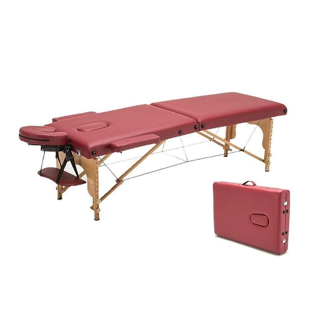 雄弁マトロンより平らなマッサージ台、 ポータブル木製2セクションポータブルマッサージソファーベッドPVCマッサージソファーデラックスビューティーテーブル (Color : Red, Size : 185*70CM)