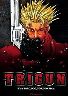 Best trigun movie poster Reviews