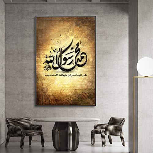 wojinbao Kein Rahmen Bunte muslimische Leinwandmalerei Ramadan Moschee dekorative Wandteppiche drucken Wandkunstbilder arabisch-islamische Kalligraphie-Plakat
