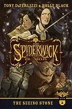 [ THE SEEING STONE (SPIDERWICK CHRONICLES (HARDBACK) #02) ] By DiTerlizzi, Tony ( Author) 2013 [ Hardcover ]