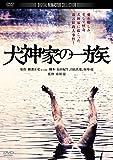 犬神家の一族 角川映画 THE BEST[DVD]