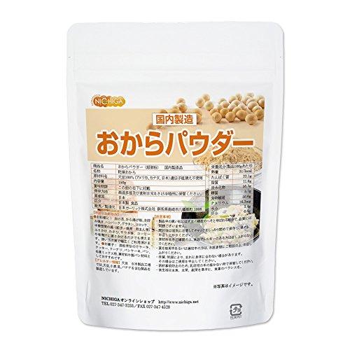 おからパウダー(超微粉)国内製造品150g 遺伝子組み換えでない大豆使用 [01] NICHIGA(ニチガ)