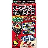 【2個セット】ゴキブリ ホウ酸ダンゴ コンクゴキンジャム 16個入