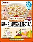 ハッピーレシピ 鶏レバーと野菜のまぜごはん 120g