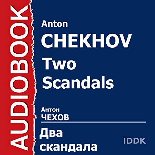 Two Scandals [Russian Edition] audiobook cover art