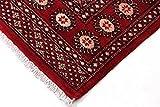 Nain Trading Pakistan Buchara 2ply 231x76 Orientteppich Teppich Läufer Rost/Rosa Handgeknüpft Pakistan - 6