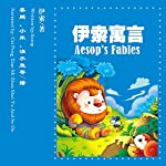 伊索寓言 - 伊索寓言 [Aesop's Fables] (Audio Drama)                   By:                                                                                                                                 Aesop                               Narrated by:                                                                                                                                 蔡鹏 - 蔡鵬 - Cai Peng,                                                                                        小米 - 小米 - Xiaomi                      Length: 40 mins     3 ratings     Overall 4.3