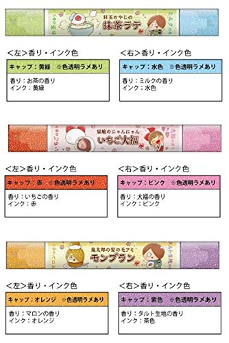 ゆる〜いゲゲゲの鬼太郎 うマーカー (2色 マーカー) 3本セット (モンブラン/抹茶ラテ/イチゴ大福)