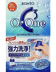 ロートCキューブオーツーワン 酸素透過性ハード(O2レンズ)・ハードコンタクトレンズ専用 強力酵素洗浄保存液 120ml 約1ヶ月分
