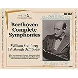 ウィリアム・スタインバーグ指揮 ベートーヴェン:交響曲全集