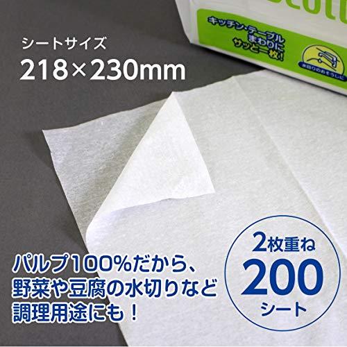 【まとめ買い】スコッティペーパーふきんサッとサッと400枚(200組)×4個セット