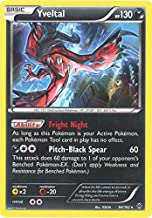 Pokemon - Yveltal (94/162) - XY Breakthrough - Holo