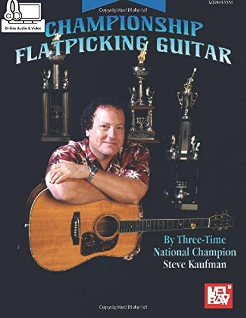 決めますギネスシャイChampionship Flatpicking Guitar: Includes Online Audio/Video
