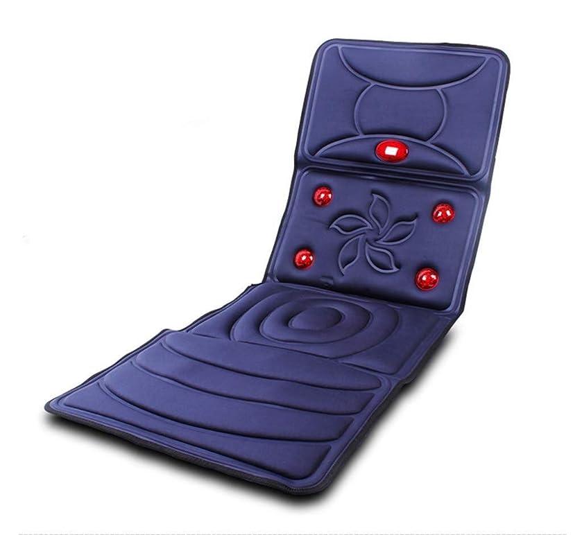 上に歩く早める全身用マッサージマットレス マッサージマットレス、赤外線理学療法暖房ベッドソファマッサージクッション振動パッドカバー暖房マッサージ足電気マット