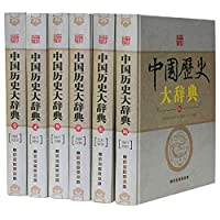 Historical Dictionary (Volume 6)(Chinese Edition)