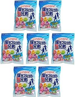 ラッキーセブン7袋まとめ買い ランドアート 塩タブレット5兄弟 (530g x 7袋セット)