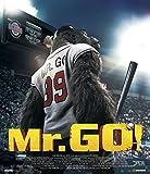 ミスターGO! [Blu-ray] image